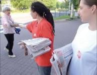 Fizyczna praca w Norwegii przy roznoszeniu ulotek bez języka Rogaland/Stavanger